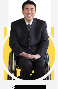 代表取締役 神崎宏明