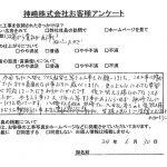 大阪府豊中市Y様からの声 キッチンリフォーム工事・クロス(壁紙)貼替え工事