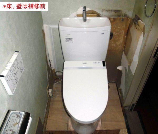 大阪府箕面市I様 トイレ取替交換工事-施工後