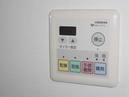 兵庫県伊丹市N様 浴室暖房乾燥機(カワック)取替工事-施工前リモコン