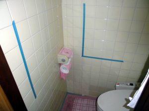 大阪府豊中市N様 浴室・トイレ手すり取付・介護リフォーム-01