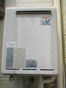 兵庫県川西市Y様 給湯器取替・浴室・洗面所リフォーム-01