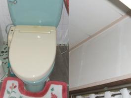 大阪府箕面市O様 トイレ(便器・ウォシュレット)取替、暖房設置工事-01