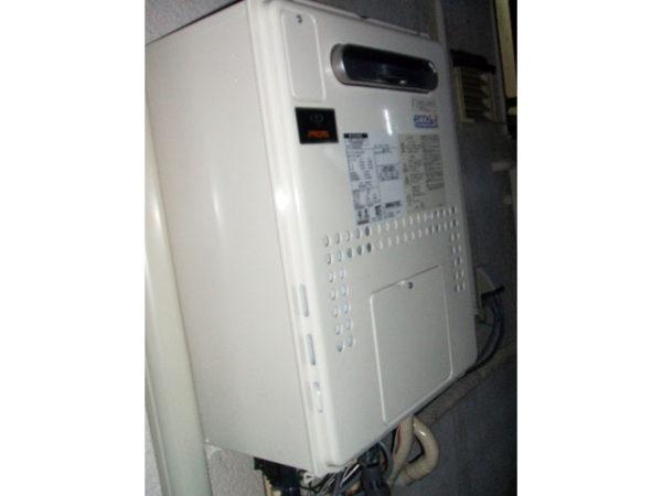 大阪府箕面市E様 エコジョーズ給湯暖房機(プリオール・エコジョーズ)・浴室暖房乾燥機取替工事