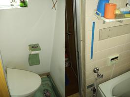 大阪府箕面市M様 トイレ・浴室の手すり設置工事-01