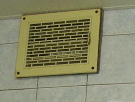 大阪府箕面市N様 浴室暖房乾燥機取替工事-01