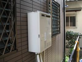 大阪府箕面市M様 ガス給湯器取替交換リフォーム-01