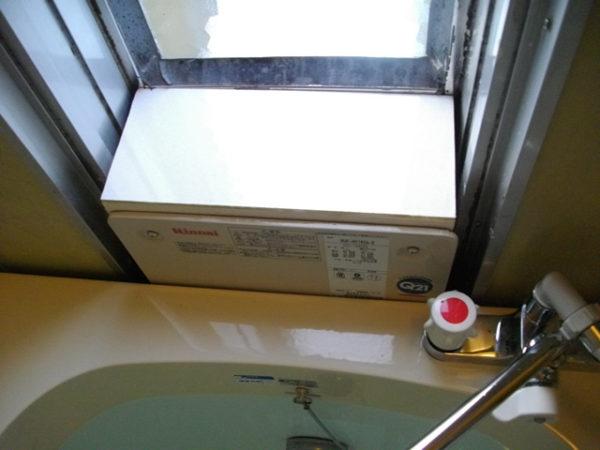 大阪府豊中市N様 パックイン給湯器・浴室水栓(シャワー)・ホールインワン専用浴槽取替交換リフォーム-02