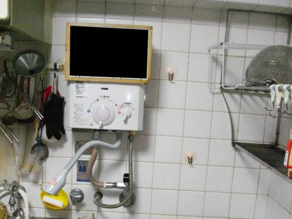 大阪府箕面市S様 小型湯沸器取替交換リフォーム