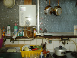 大阪府箕面市K様 テーブルコンロ、小型湯沸器、台所換気扇取替交換リフォーム-03