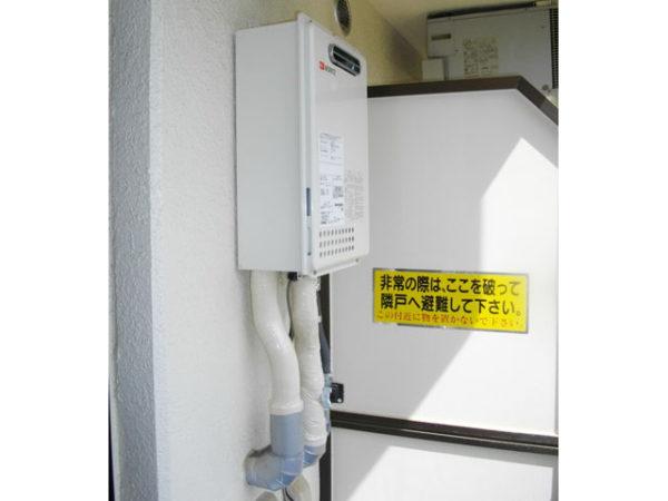 兵庫県西宮市M様 ガス給湯器・浴室換気扇取替交換リフォーム-02