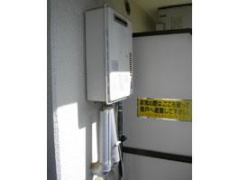 兵庫県西宮市M様 ガス給湯器・浴室換気扇取替交換リフォーム-01