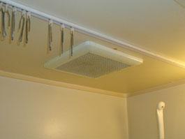 兵庫県西宮市M様 ガス給湯器・浴室換気扇取替交換リフォーム-03