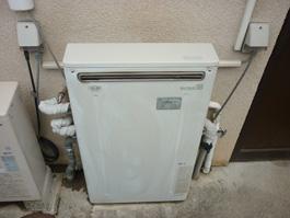 大阪府箕面市K様 エコジョーズ給湯暖房機(プリオール・エコジョーズ)取替交換リフォーム-01