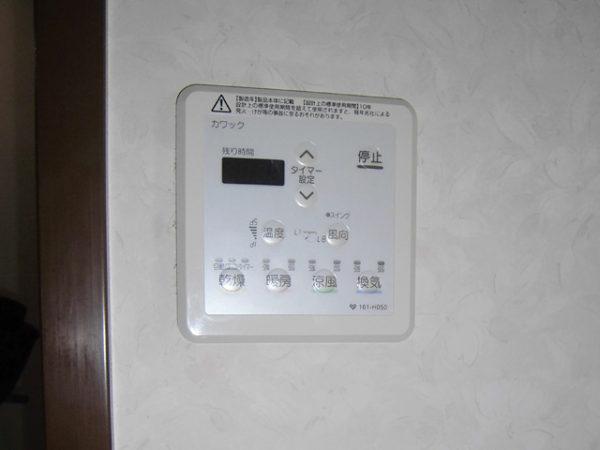 兵庫県宝塚市M様 浴室暖房乾燥機(カワック)取替交換リフォーム-04