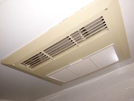 兵庫県宝塚市M様 浴室暖房乾燥機(カワック)取替交換リフォーム-01