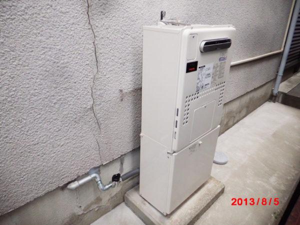大阪府箕面市Y様 エコジョーズ給湯暖房機(プリオール・エコジョーズ)取替交換リフォーム-2