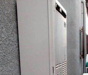 大阪府池田市I様 給湯暖房機・給湯器取替交換リフォーム-1