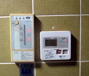 大阪府池田市I様 給湯暖房機・給湯器取替交換リフォーム-5