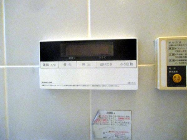 大阪府池田市I様 給湯暖房機・給湯器取替交換リフォーム-8