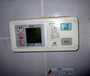 大阪府池田市I様 給湯暖房機・給湯器取替交換リフォーム-7