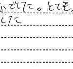 大阪府茨城市S様からの声 トイレリフォーム